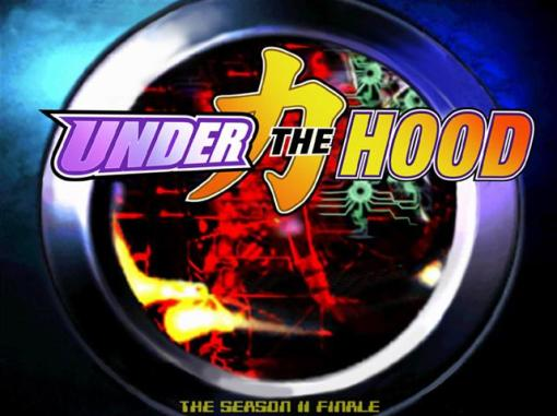 under the hood 2012 (Small)