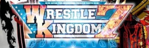 wrestle kingdom 7